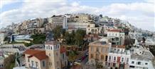 Смогут ли греки – должники сохранить единственное жилье?