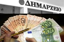 С мыслью о народе: сколько получают мэры и губернаторы Греции?