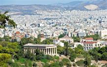 СМИ: в Афинах откроется первая в современной истории города мечеть