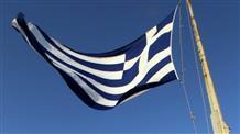 Греция в лидерах списка самых «несчастных экономик» мира