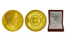 В Греции выпустили инвестиционную монету 200 евро