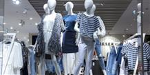 Где продают вещи made in Greece?