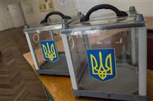 Как украинцы в Греции проголосовали на выборах президента