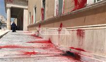СМИ: группа анархистов облила краской здание парламента Греции