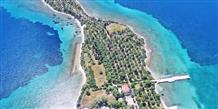 Волшебный остров недалеко от Афин: о нем мечтали Beatles (видео)
