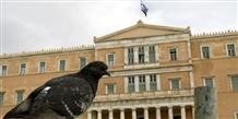 Более половины греков предпочитает жить с родителями