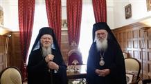 Глава церкви Греции обсудил с патриархом Варфоломеем церковную проблему Украины