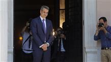 Кириакос Мицотакис объявил состав нового правительства Греции (полный список)