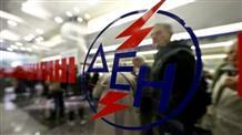 В Греции потребовали отставки руководства электрокомпании после крушения вертолета с россиянами
