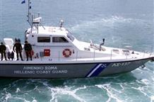 Защита от мигрантов: Греция усилила береговую охрану