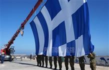Греция отмечает День ОХИ (видео)