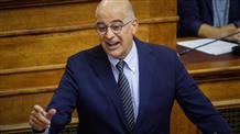 Глава МИД Греции посетит Москву в начале ноября