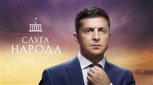 В Греции покажут комедийный сериал, снятый президентом Украины