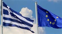 Бесплатный вебинар: как переехать в Грецию?