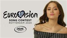 Евровидение – 2020: стало известно, кто представит Грецию