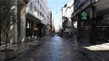 Коронавирус: власти Греции ищут нарушителей карантина