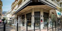 Карантин в Греции: магазины, кафе, салоны не откроются ближайшее время