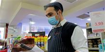 Коронавирус  в Греции: ужесточается карантин - закрываются гостиницы, ограничен вход в супермаркеты