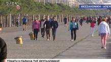Жители Салоник устроили массовые прогулки во время карантина (видео)