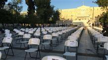 Пустые стулья греческой экономики: от государства требуют действий (фото, видео)