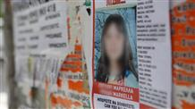 Похищение девочки в Салониках: подозреваемую задержали за сексуальную эксплуатацию