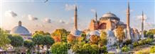 Собор Святой Софии в Турции зарегистрировали как мечеть