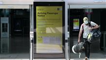 Новые правила въезда туристов в Грецию