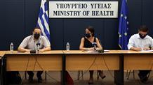 Маски на две недели во всех помещениях в Греции, а на островах и на улицах