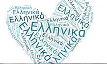 Экзамен по греческому языку: как все выучить и побороть страх?