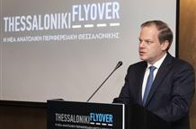 Flyover: как будет выглядеть воздушное шоссе в Салониках (видео)