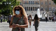 Жителей столицы Греции и пригородов заставят носить маски повсеместно: новые меры