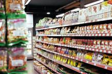 Русские супермаркеты в Греции