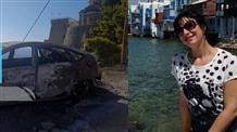 Двойное убийство в Греции: найдены тела украинки и грека – фармацевта