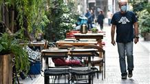 В Греции объявили карантин: новые жесткие меры правительства