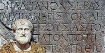Греческий признан одним из самых сексуальных языков мира