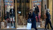 Греция на карантине: жителей страны заставят записываться на прием в магазины