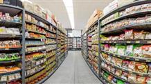 Праздничный режим работы супермаркетов