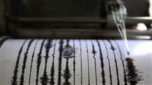 В Фивах произошло землетрясение