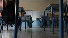 Школы Греции открываются: официальное заявление правительства