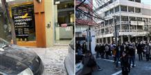 В Греции произошло землетрясение магнитудой 5,9 (видео)