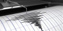 Землетрясение магнитудой 5,9 произошло у берегов Греции и Турции