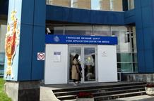 Греция возобновляет работу визовых центров в российских регионах