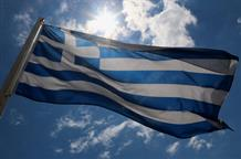 В Кардице подняли самый большой в мире греческий флаг (видео)