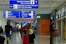 Греция обязала въезжающих россиян сдавать тест на COVID-19 на границе