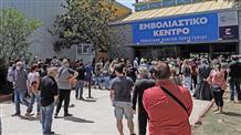 Вакцинированные жители Греции получат привилегии