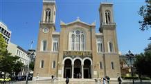 Элладская церковь призвала священников не саботировать вакцинацию