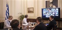 Новое правительство Греции: министры поменялись креслами