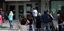 Эпидемиологи: вход в госучреждения Греции только вакцинированным или с тестом