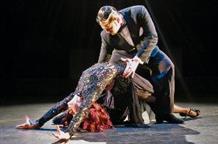 Танго в Афинах