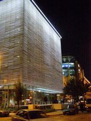 Афины принимают новый Дом искусств